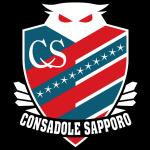 Đội bóng Consadole Sapporo