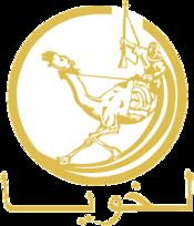 Đội bóng Al Duhail Lekhwia